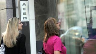 Έρχονται 317 προσλήψεις μονίμων μέσω ΑΣΕΠ - Ποιοι οι δικαιούχοι