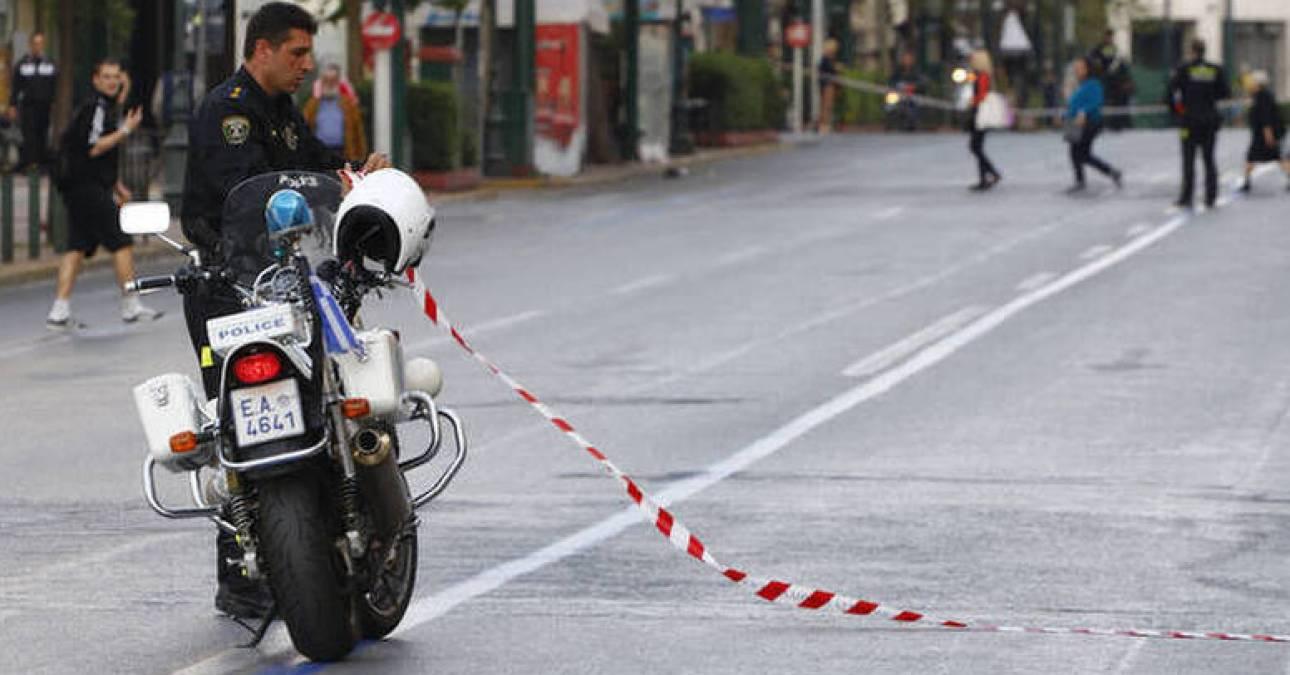 Κυκλοφοριακές ρυθμίσεις σήμερα και αύριο στην Αθήνα - Ποιοι δρόμοι θα είναι κλειστοί