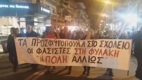 Θεσσαλονίκη: Αντιρατσιστική πορεία μετά την επίθεση σε 12χρονο από το Ιράν (vid)