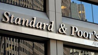 Ο οίκος S&P ανακοίνωσε την αναβάθμιση του αξιόχρεου τριών ελληνικών τραπεζών