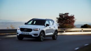 Volvo: To XC40 T5 Plug-in Hybrid με τον turbo των 1.500 κυβικών είναι οικονομικό και πανίσχυρο