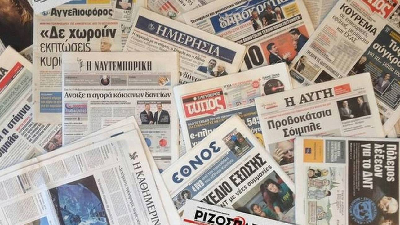 Τα πρωτοσέλιδα των εφημερίδων (9 Νοεμβρίου)