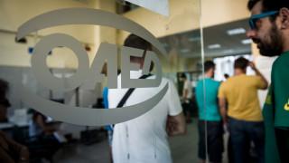 ΟΑΕΔ: 55.489 θέσεις εργασίας για ανέργους