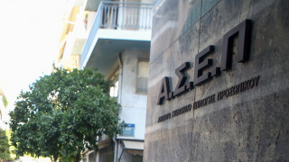 ΑΣΕΠ: Έρχονται 317 προσλήψεις μονίμων - Ποιοι οι δικαιούχοι