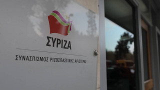 ΣΥΡΙΖΑ: Η κυνική παραδοχή Σαλμά εκθέτει ακόμη περισσότερο τον κ. Μητσοτάκη