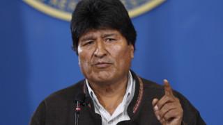 Κρίση στη Βολιβία: Ο πρόεδρος Μοράλες καλεί τα κόμματα σε διάλογο