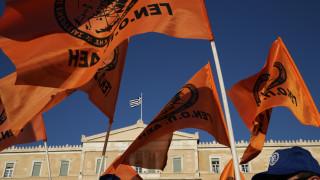 Σε 48ωρες επαναλαμβανόμενες απεργίες προσανατολίζεται η ΓΕΝΟΠ - ΔΕΗ
