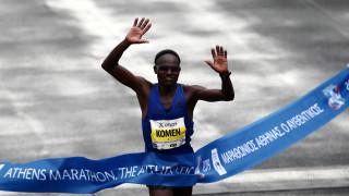 37ος Αυθεντικός Μαραθώνιος Αθήνας: Πρωτιά για τον Κενυάτη, Τζον Κιπκορί Κόμεν