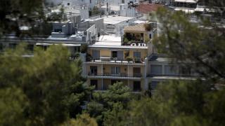 Προστασία α' κατοικίας: Oι αλλαγές που έρχονται