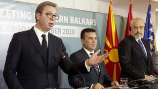 Στη δημιουργία «μικρής Σένγκεν» προχωρούν Σερβία, Αλβανία και Βόρεια Μακεδονία