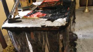 Χίος: Εμπρησμός στον Ιερό Ναό του Αγίου Χαραλάμπους