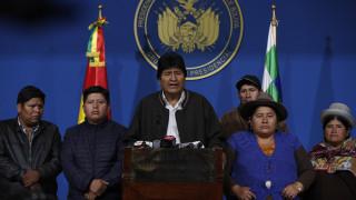 Βολιβία: Ραγδαίες εξελίξεις πυροδοτεί η παραίτηση Μοράλες