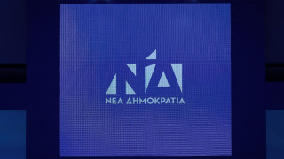 ΝΔ για «Επαναστατική Αυτοάμυνα»: Γιατί τόση αφωνία από τον ΣΥΡΙΖΑ;