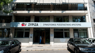 ΣΥΡΙΖΑ για υπόθεση Novartis: Στο αρχείο το σκέλος για Σαμαρά, γιατί δεν βρέθηκαν τα χρήματα