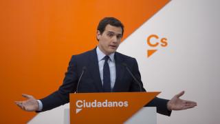 Ισπανία: Παραιτήθηκε ο πρόεδρος των Ciudadanos μετά την εκλογική κατάρρευση