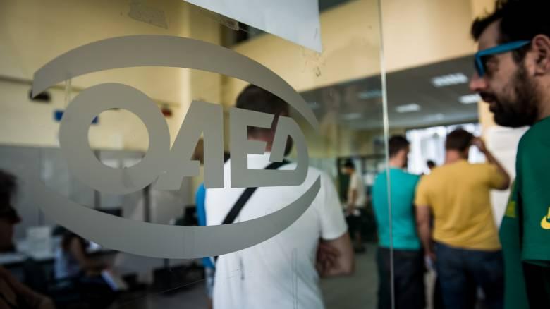 ΟΑΕΔ: Προγράμματα για 55.489 θέσεις εργασίας - Ποιους αφορούν