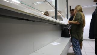 Πάνω από 2 εκατ. συμψηφισμοί επιστροφών φόρου για μη ρυθμισμένα χρέη από το 2015