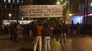 Στους δρόμους της Αθήνας οι φοιτητές μετά τα επεισόδια στην ΑΣΟΕΕ