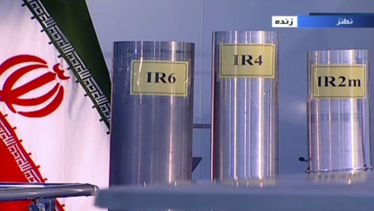ΙΑΕΑ: Ανιχνεύτηκαν σωματίδια ουρανίου σε τοποθεσία που δεν έχει δηλώσει το Ιράν