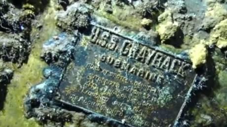 Λύση στο μυστήριο 75 χρόνια μετά: Εντοπίστηκε ναυάγιο αμερικάνικου υποβρυχίου στην Ιαπωνία