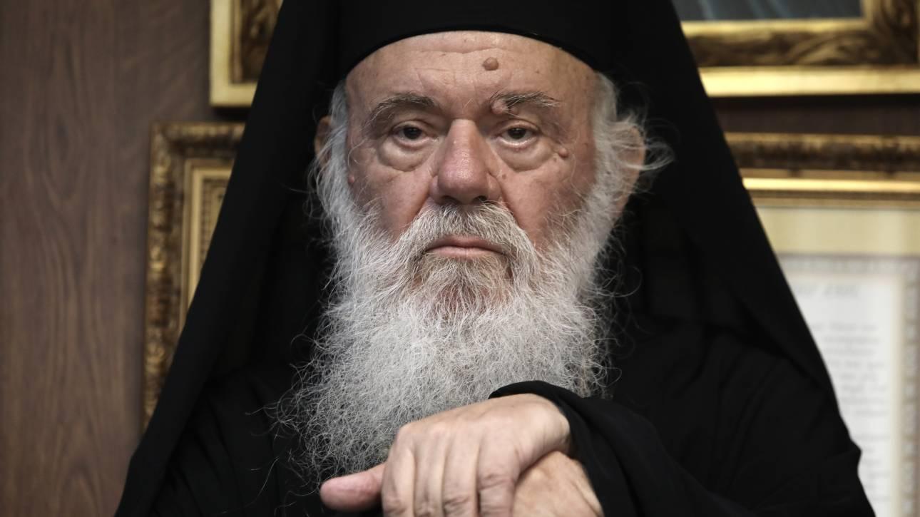 Ιερώνυμος: Η διάταξη περί βλασφημίας διαφυλάττει το συναίσθημα των πιστών