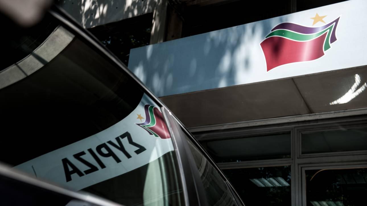 ΣΥΡΙΖΑ: Προκαλούμε ΝΔ - ΚΙΝΑΛ να εφαρμόσουν τις εξαιρέσεις των μελών που ζητά ο Παπαγγελόπουλος