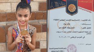Αίγυπτος: Η 7χρονη Αναστασία Ρεκτσίνη κατέκτησε το χρυσό στους Παναιγυπτιακούς αγώνες ρυθμικής