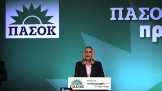 Στις 23 και 24 Νοεμβρίου το έκτακτο συνέδριο του ΠΑΣΟΚ