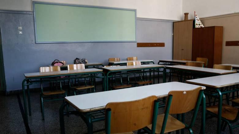 Τρομακτικό περιστατικό στην Κρήτη: Μαθητής έβγαλε όπλο μέσα στο σχολείο