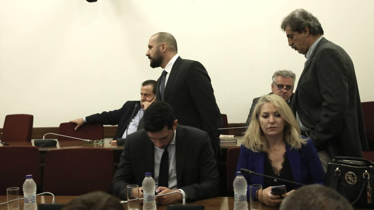 ΣΥΡΙΖΑ: Πολιτικά νεκρή η Προανακριτική