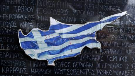 Θεσσαλονίκη: Απεργία πείνας Κυπρίων φοιτητών απέναντι από το τουρκικό προξενείο