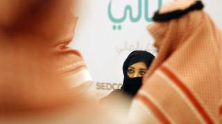 Σαουδική Αραβία: Αναδίπλωση για το βίντεο όπου ο φεμινισμός χαρακτηρίζεται «εξτρεμιστική ιδέα»