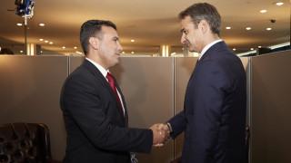 Τετ-α-τετ Μητσοτάκη - Ζάεφ: Το «μενού» της συνάντησης