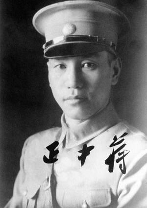 1928, Σαγκάη. Ο Στρατηγός Τσιάνγκ Κάι Σεκ, Πρόεδρος της Εθνικιστικής Κυβέρνησης της Κίνας, σε πορτρέτο του που έχει υπογράψει ο ίδιος.