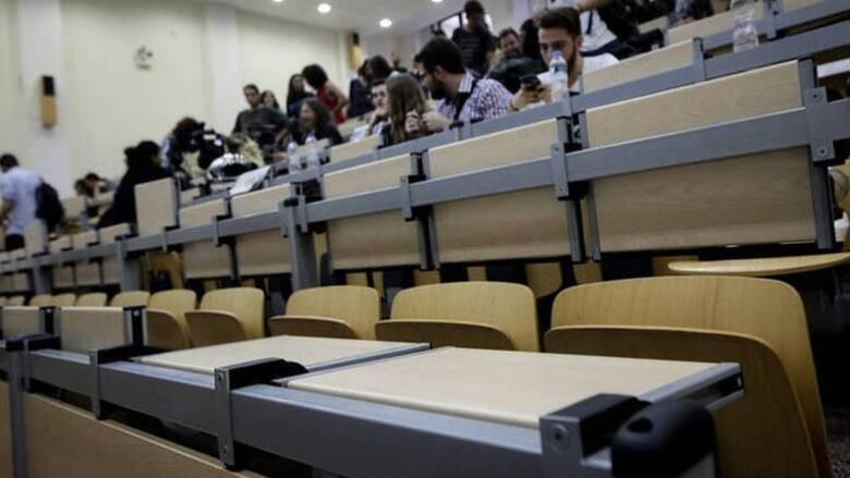 Μετεγγραφές φοιτητών: Πώς θα δείτε τα αποτελέσματα