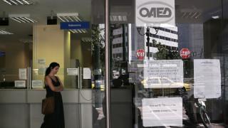 ΟΑΕΔ: 14 νέα προγράμματα για 55.489 ανέργους - Ποιοι οι δικαιούχοι
