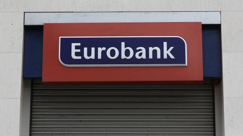 Πώληση χαρτοφυλακίων ακινήτων από την Eurobank