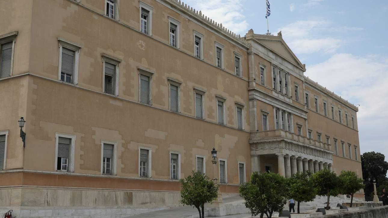 Μειώθηκαν οι δαπάνες της Βουλής για το 2020