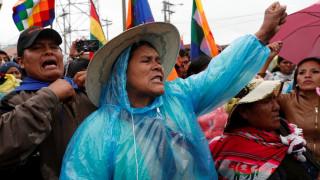 Συμφωνία για νέες εκλογές στην Βολιβία