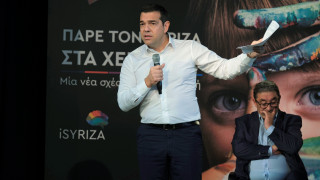 Τσίπρας για δημοσίευμα FT: Δημιουργεί ένα στίγμα για τη χώρα σε διεθνές επίπεδο