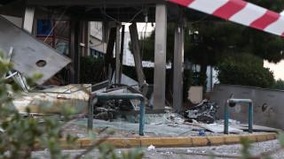 Έκρηξη σε ΑΤΜ στο Περιστέρι τα ξημερώματα