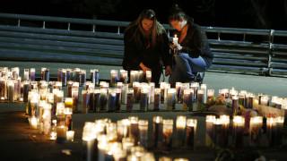 Από το Όστιν το 1966 στη Σάντα Κλαρίτα το 2019: Οι επιθέσεις σε σχολεία που συγκλόνισαν τις ΗΠΑ