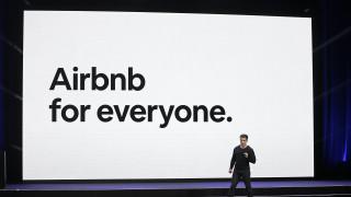 Παρίσι, Βερολίνο, Βαρκελώνη ζητούν να επανεξεταστεί η νομοθεσία για τη λειτουργία του Airbnb