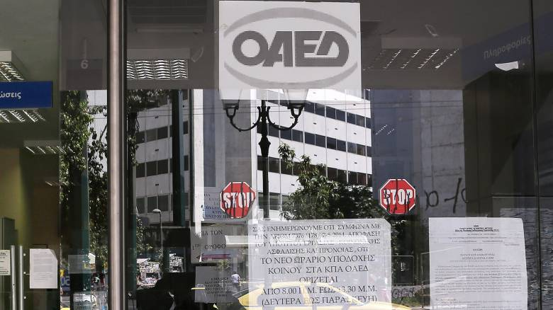 ΟΑΕΔ: Έρχονται προγράμματα για 55.489 ανέργους