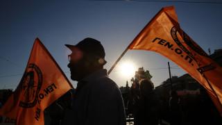 ΓΕΝΟΠ - ΔΕΗ: Αναστολή της 48ωρης απεργίας