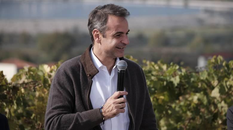 Μητσοτάκης στην Ημαθία: Θα επιστραφεί στους οινοπαραγωγούς ο ΕΦΚ στο κρασί