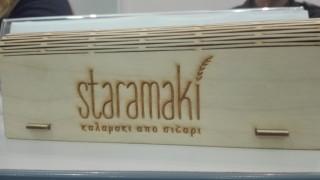 Θεσσαλονίκη: Τέλος τα καλαμάκια, έρχονται τα... «σταραμάκια»