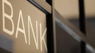 ΔΝΤ: Πηγή κινδύνων οι τράπεζες για τη σταθερότητα της Ελλάδος - Πώς χάθηκαν 45 δισ. ευρώ