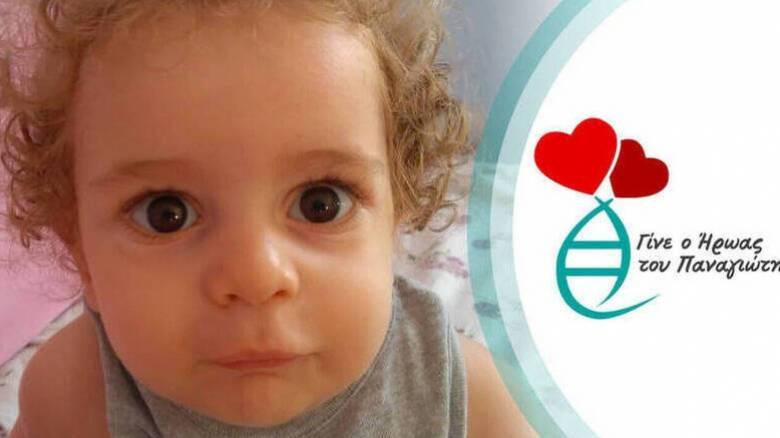 Έφτασε στη Βοστώνη ο μικρός Παναγιώτης - Ραφαήλ: Το συγκινητικό μήνυμα στο Facebook