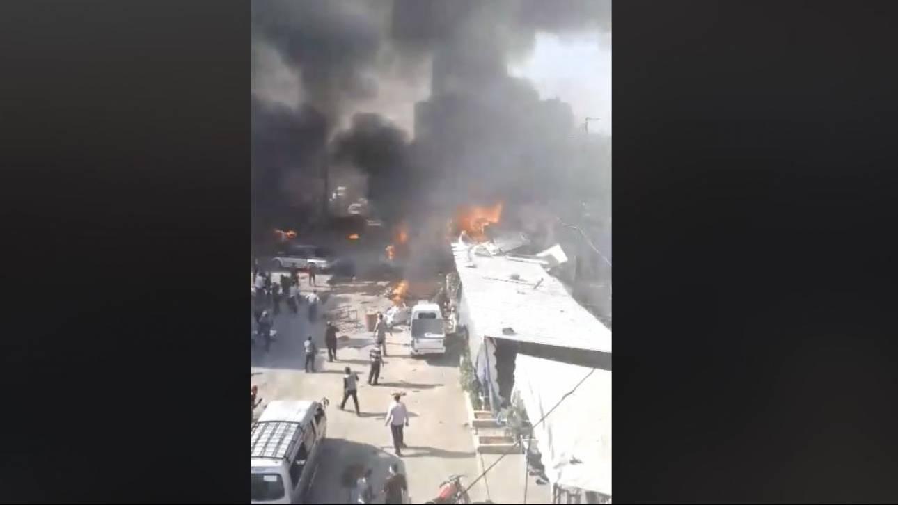 Βομβιστική επίθεση στη Συρία - Νεκροί και τραυματίες